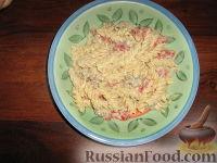 Фото к рецепту: Паста (фузилли) с болгарским перцем и маскарпоне