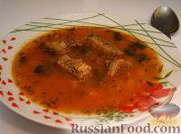Фото к рецепту: Суп-харчо из говядины с помидорами