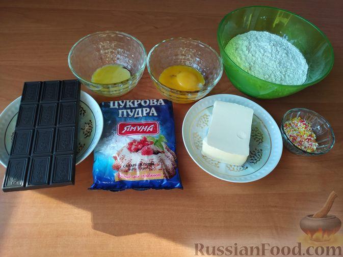 Фото приготовления рецепта: Террин из куриных сердечек и манной крупы - шаг №4
