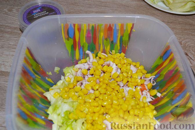 Фото приготовления рецепта: Желе из каркаде, с ломтиками мандарина - шаг №1
