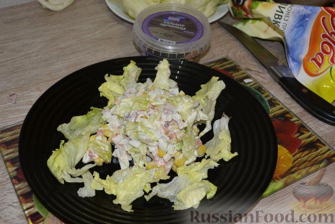 Фото приготовления рецепта: Тыквенный крем-суп с сухариками - шаг №17