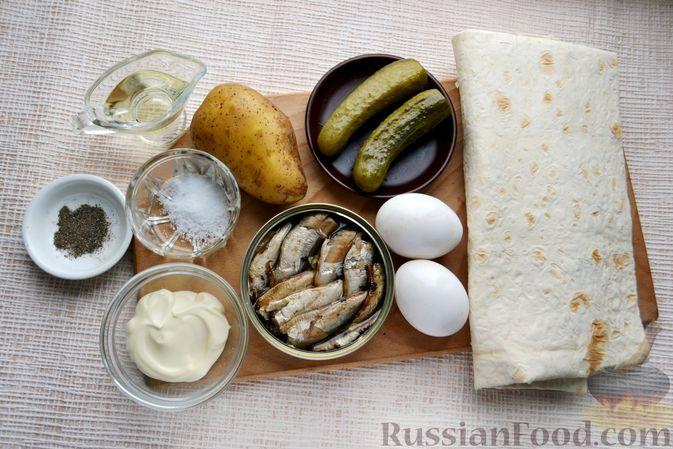 Фото приготовления рецепта: Конвертики из лаваша со шпротами, яйцами, картофелем и солеными огурцами - шаг №1