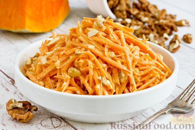 Фото к рецепту: Салат из тыквы с яйцом и грецкими орехами