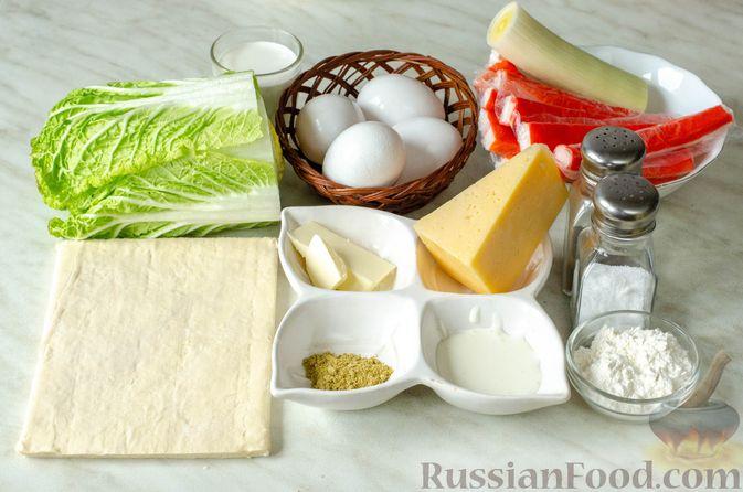 Фото приготовления рецепта: Киш из слоёного теста с крабовыми палочками, пекинской капустой и луком-пореем - шаг №1