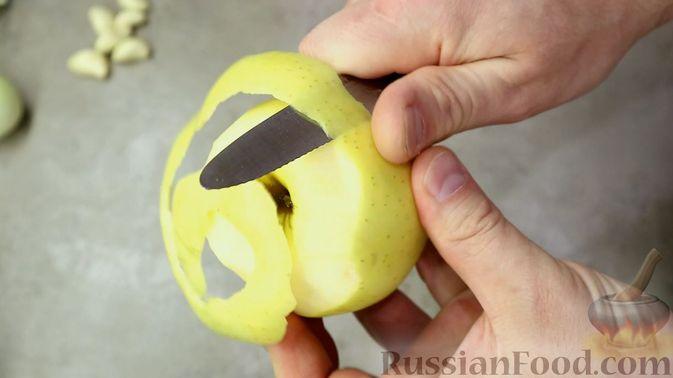 Фото приготовления рецепта: Яблочный соус - шаг №1