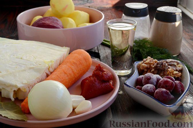 Фото приготовления рецепта: Красный борщ с вишней и орехами - шаг №1