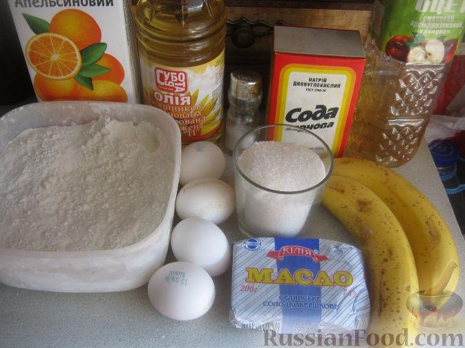 Фото приготовления рецепта: Апельсиновый кекс с бананом - шаг №1