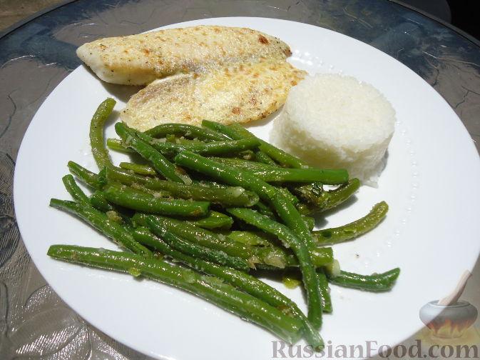 Рецепт Тилапия с зеленой фасолью и рисом