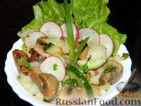 """Фото к рецепту: Картофельный салат с шампиньонами """"Бурлеск"""""""