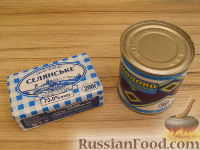 Фото приготовления рецепта: Масляный основной крем на сгущенном молоке - шаг №1
