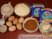 """Фото приготовления рецепта: Торт """"Черепаха"""" - шаг №1"""