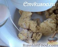 Фото приготовления рецепта: Простой кулич - шаг №8