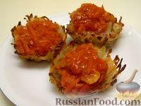 Фото к рецепту: Тарталетки из тертого картофеля