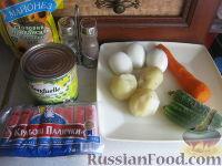 """Фото приготовления рецепта: Салат """"Столичный"""" - шаг №1"""