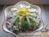 """Фото приготовления рецепта: Салат """"Столичный"""" - шаг №10"""