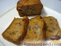 Фото к рецепту: Апельсиновый кекс с бананом