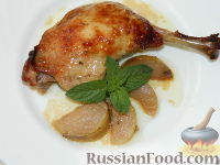 Фото к рецепту: Ножки пекинской утки с яблоками