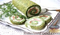 Фото к рецепту: Рулет из шпината, крапивы и одуванчика с творожным сыром и копчёным лососем
