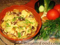 """Фото к рецепту: Картофель """"Дипломат"""""""