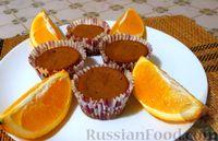 Фото к рецепту: Шоколадно-апельсиновые кексы на сметане