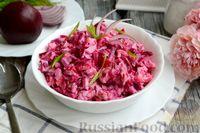 Фото к рецепту: Салат с курицей, свёклой и сыром