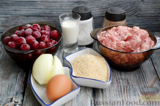 Фото приготовления рецепта: Запечённые мясные фрикадельки, тушенные в вишнёвом соусе - шаг №1