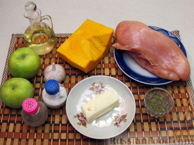 Фото приготовления рецепта: Рыба, запечённая с морковью и яблоками - шаг №4