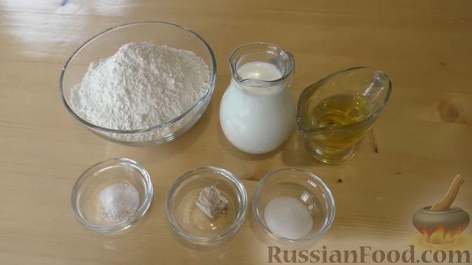 Фото приготовления рецепта: Яблочный тарт с заварным кремом и ореховой корочкой - шаг №35