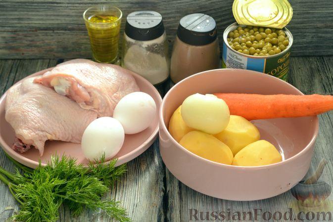 Фото приготовления рецепта: Куриный суп с консервированным горошком и яйцом - шаг №1