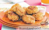 Фото к рецепту: Куриные кусочки в хлебных крошках с пряностями
