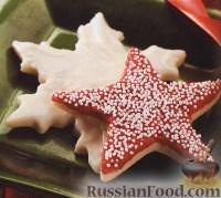 Фото к рецепту: Фигурное сливочное печенье