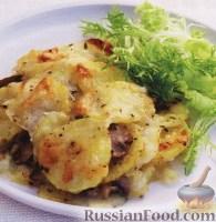 Фото к рецепту: Картофель, запеченный с грибами с сыром