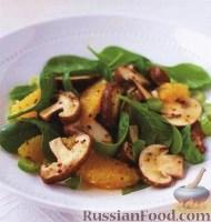 Фото к рецепту: Салат из грибов и апельсинов