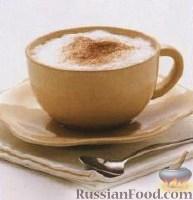 Фото к рецепту: Капучино (Cappuccino)