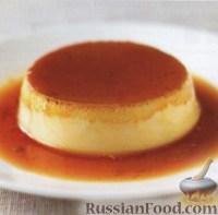 Фото к рецепту: Крем-карамель