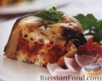 Фото к рецепту: Макароны с сыром и жареными баклажанами