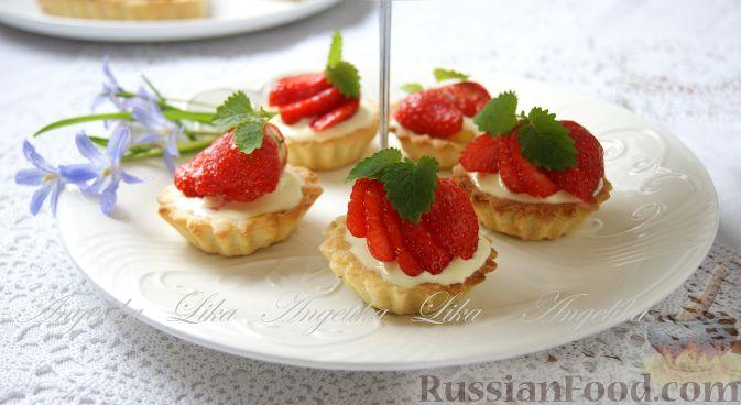 Рецепт Тарталетки с клубникой и ванильным кремом