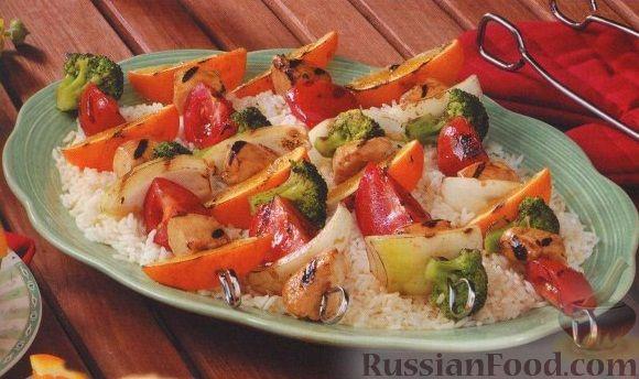 Рецепт Шашлыки из курицы с овощами и апельсинами