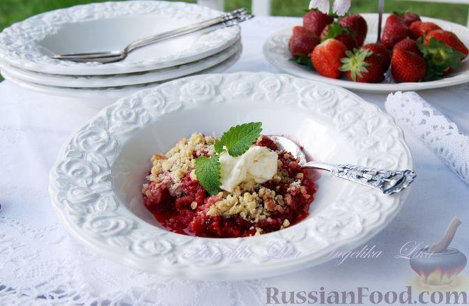 Рецепт Крамбл с клубникой и ревенем (Rhubarb and strawberry crumble)