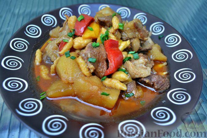 Рецепт Гуляш из свинины