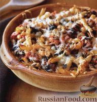 Фото к рецепту: Макароны, запеченные с овощами и сыром