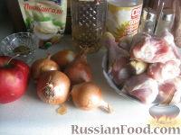 Фото приготовления рецепта: Куриное мясо, запечeнное в маринаде - шаг №1