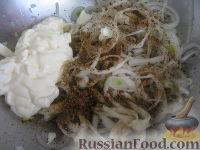 Фото приготовления рецепта: Куриное мясо, запечeнное в маринаде - шаг №5