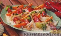 Фото к рецепту: Шашлыки из курицы с овощами и апельсинами
