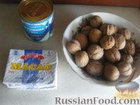 Фото приготовления рецепта: Крем сливочный со сгущенкой - шаг №1