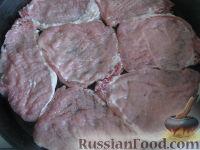 Фото приготовления рецепта: Мясо с овощами, запеченное в духовке - шаг №8