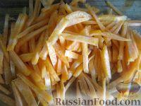 Фото приготовления рецепта: Мясо с овощами, запеченное в духовке - шаг №5