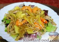 Фото к рецепту: Тайский салат с ананасом, креветками и индейкой
