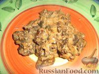 Фото к рецепту: Сердечки в сливочном соусе с грибами