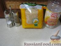 Фото приготовления рецепта: Жареный рис на гарнир - шаг №1